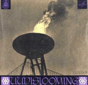 LP2 Uudislooming 1969
