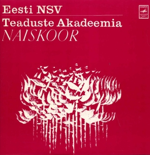 LP3 Eesti NSV Teaduste Akadeemia Naiskoor 1973